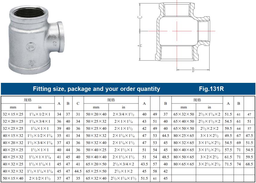 Plumbing Fittings Tee Reducing Fig.131R