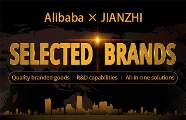 JIANZHI Discount in July